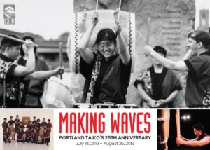 Archives – Portland Taiko